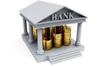 Счет обслуживания кредита