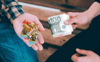 Риск балансовой ликвидности характеризуется