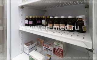 Приказ 377 правила хранения лекарственных средств