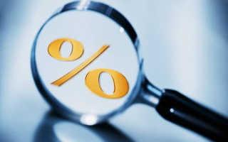 Как рассчитать проценты по лизингу