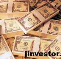 Помощь в получении инвестиций