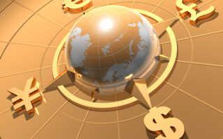 В какой валюте предоставляются международные кредиты