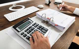 Налог ндс счет бухгалтерского учета