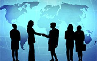 Факторы международного рынка труда
