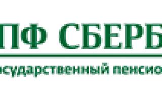 Фонд инвестиции и регионы