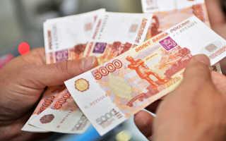 Налог с депозитов юридических лиц