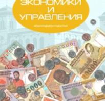 Анализ валютного курса