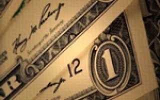 Эффективное управление капиталом