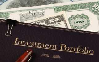 Портфельные иностранные инвестиции