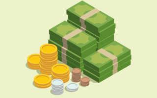 Срок оплаты авансовых платежей по усн