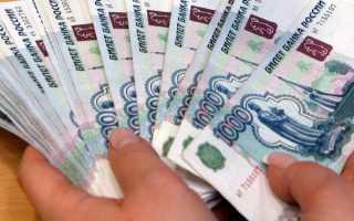 Деньги в экономике россии