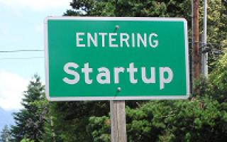 Инвестирование в стартап