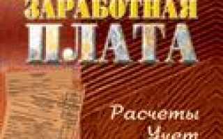 Бухгалтерский учет журналов и газет