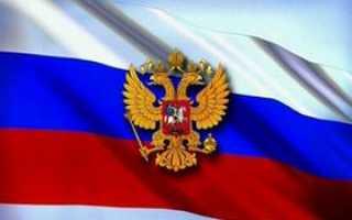 Инвестиционная стратегия россии