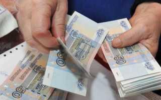 Как сохранить и накопить деньги