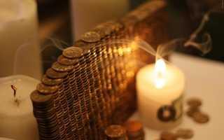 Магия в домашних условиях на деньги