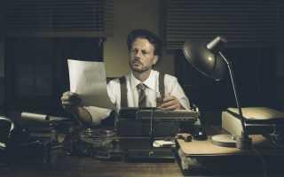 Авторское вознаграждение особенности расчета и выплаты