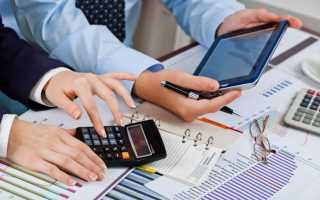 Роль кредитного рынка