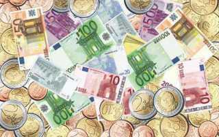 Выгодно ли вкладывать деньги в евро