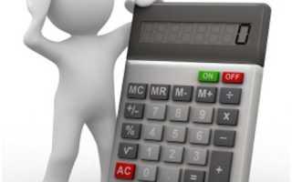 Как рассчитывать дебет и кредит