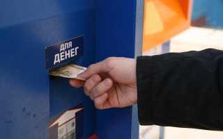 Платежный агент и поставщик услуг