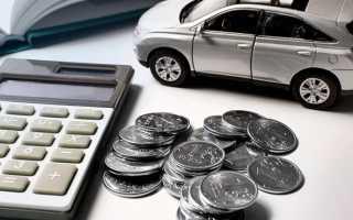 Земельный налог уплата авансовых платежей 2020