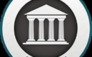Учет валютных операций коммерческого банка