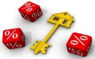 Документы подтверждающие целевое использование кредита