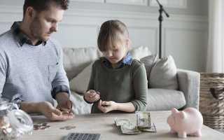 Как копить деньги с маленькой зарплатой