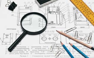 Передача прав на проектную документацию
