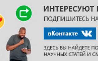 Анализ инвестиционной деятельности в россии