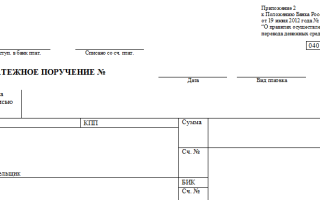 Статус составителя расчетного документа