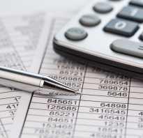 Как считать дебет и кредит