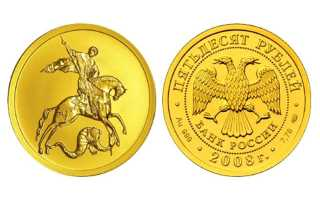 Инвестирование в монеты из драгоценных металлов