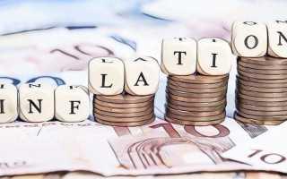 Влияние инфляции на валютный курс