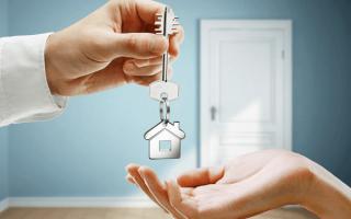Куда вложить деньги от продажи квартиры
