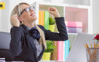 Упрощенная форма учета для малых предприятий