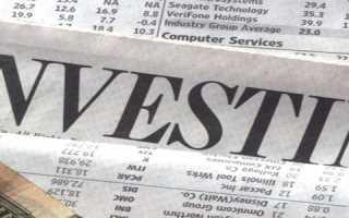 При осуществлении прямых инвестиций инвестор приобретает