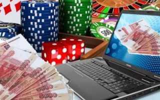 Где лучше играть на деньги онлайн
