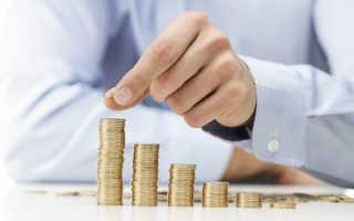 Забалансовый 09 счет бухгалтерского учета это