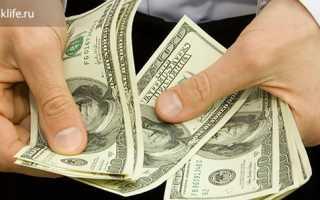 Как дополнительно заработать деньги на дому