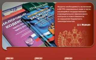 Постановление правительства 1092 о федеральном казначействе