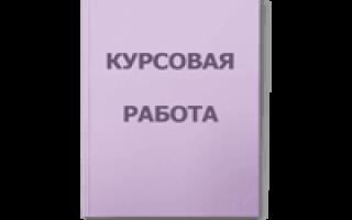 Анализ капитала организации