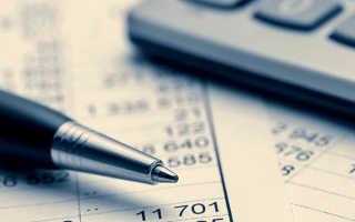 Концепция бухгалтерского учета