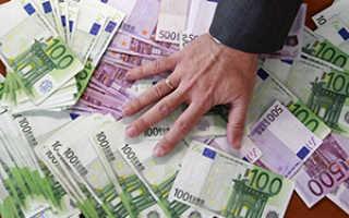 Прямые и портфельные зарубежные инвестиции