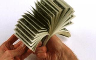 Поставка коммерческий кредит