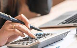 Расчетный счет в бухгалтерском учете
