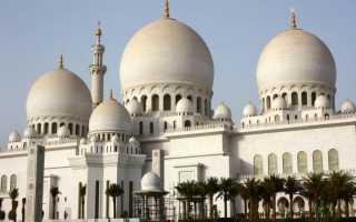 Валюта арабских стран