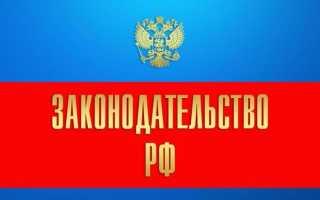 Постановление правительства 272 о правилах перевозки