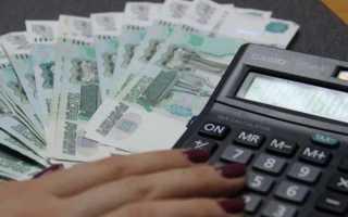 Кредиторская задолженность бюджета